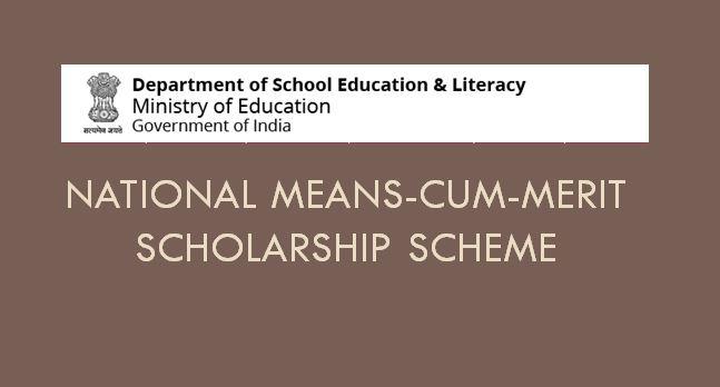 National Means-cum-Merit Scholarship Scheme