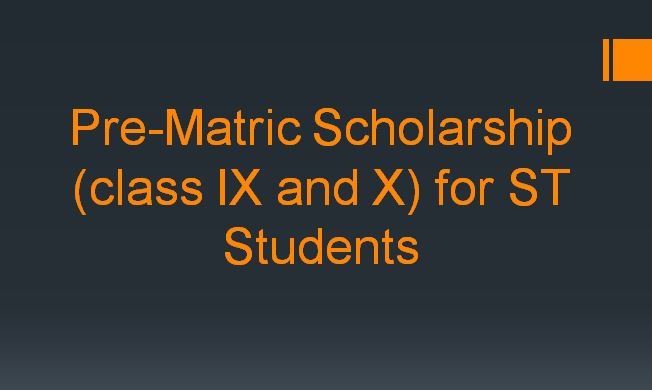 Pre-Matric Scholarship (class IX and X) for ST Students