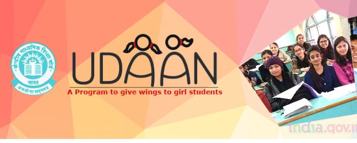 Udaan programme for Girl Students